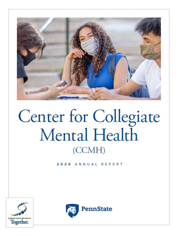 CCMH 2020 Annual Report Cover